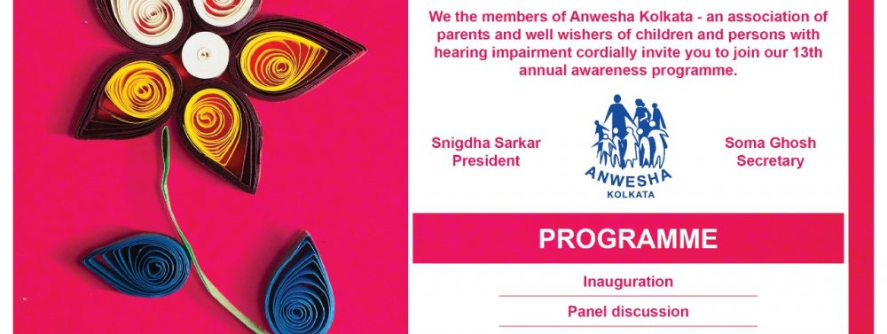 Invitation_Anweshan 2018